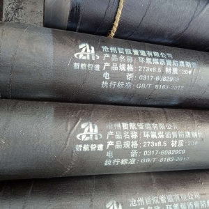 江苏省南京市新玗污水处理厂