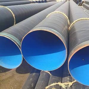 外3pe内环氧树脂防腐钢管TPEP防腐钢管怎么生产?