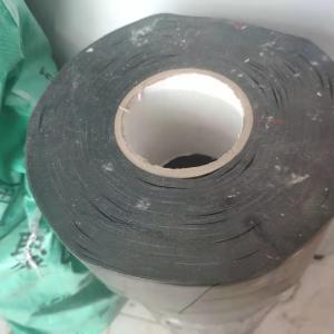 管道外包封用聚乙烯冷缠带