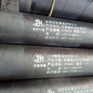 陕西3pe防腐钢管生产厂家