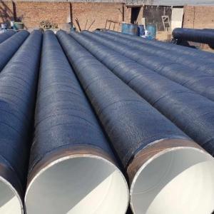 环氧树脂聚氨酯面漆防腐钢管