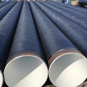 环氧白陶瓷防腐钢管生产厂家
