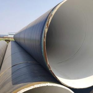 环氧煤沥青防腐钢管阴极保护