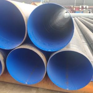 河北TPEP防腐钢管生产厂家TPEP防腐钢管是怎么生产出来的