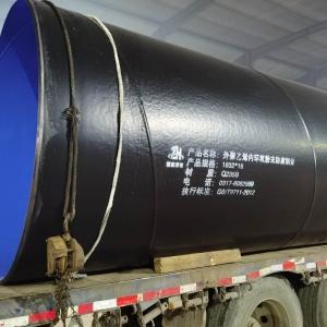 外pe内ep外聚乙烯内环氧树脂防腐管道