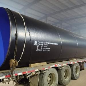 环氧熔结粉末防腐钢管生产厂家