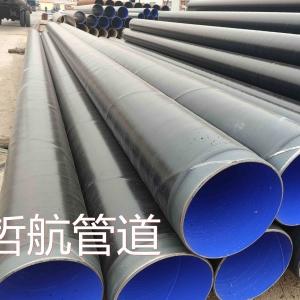 钢塑复合管安装方法
