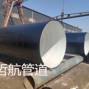 钢管制作防腐标准