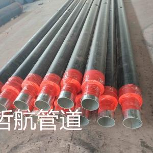 镀锌聚氨酯保温钢管厂家